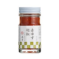 赤ゆず胡椒