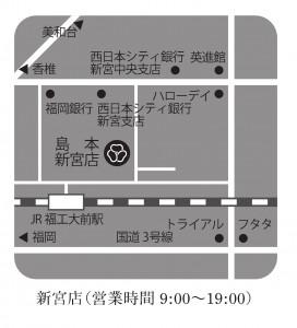 新宮店地図