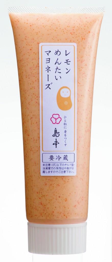 レモンめんたいマヨネーズ_シマモトショクヒン_1604_4c