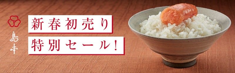 shimamoto_ bnr 3