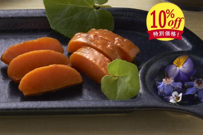 阿蘇まぼろしの味噌使用大根の味噌漬け